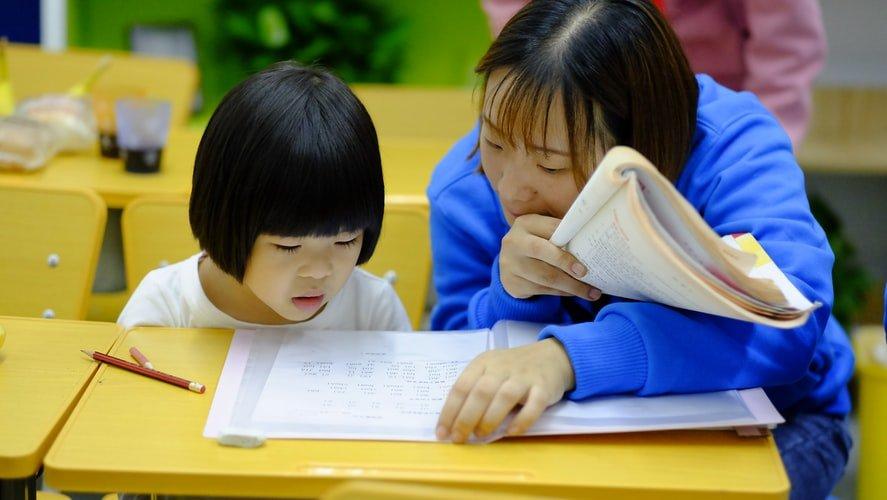 Teaching Korean - LISA Learning - LSIAAL